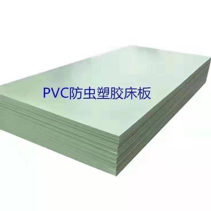 QS02-PVC绿色床板
